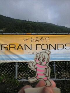 グランフォンド福井